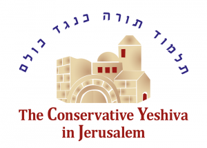 Conservative-Yeshiva-in-Jerusalem-Logo