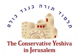 Conservative-Yeshiva-in-Jerusalem-Logo