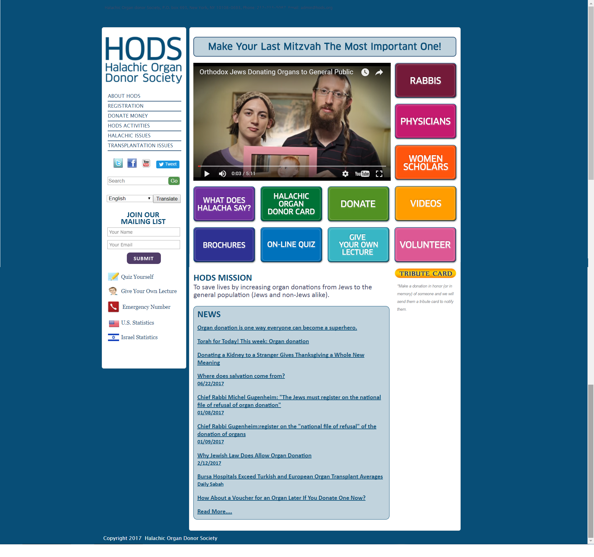 Redesign for HODS home page