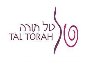 Tal-Torah---Logo