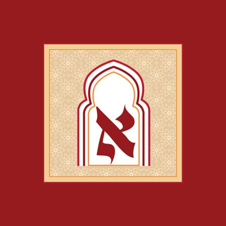 YE logo for portfolio