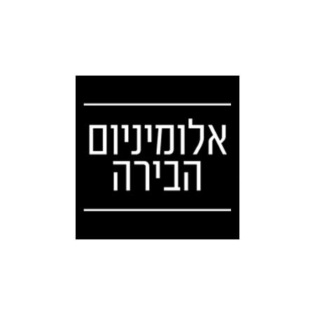 logo for alum habira on fb