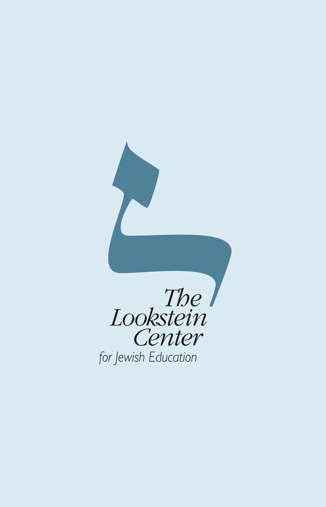 lookstein-logo