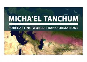 Micha'el Tanchum -site-logo