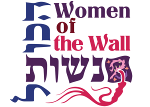 Women of the Wall's logo